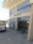 GÜZELYURT PACKAGE POST OFFICE LAUNCHED ITS OPERATIONS